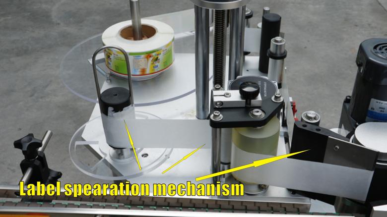 label spearation mechanism
