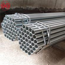 circular round erw mild pipe pre hollow sections galvanized steel grid