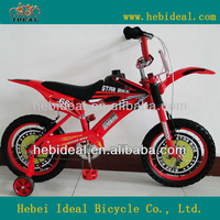 new style motorbike for children/kids motor bicycle