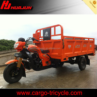 adult three wheel bikes/250cc motorized tricycle/250cc motor tricycle