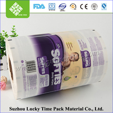 Food Packaging Plastic Roll Film Laminating