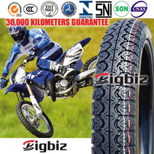 Super cheap 2.50-18 tubeless motorcycle tire
