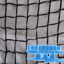 100%virgin PP ice ball net