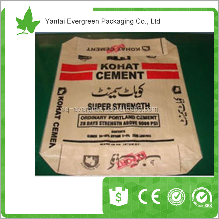 Cement packing kraft paper valve bag laminated with pp woven fabric