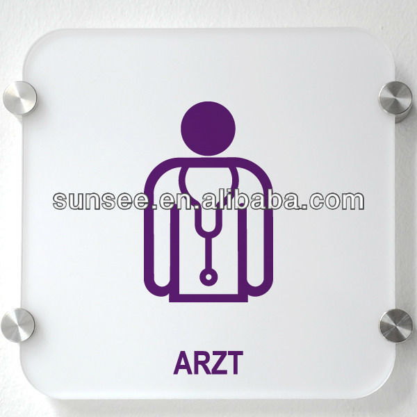 hospital sign boards, Classic design acrylic doctor office sign,PSIGN-086