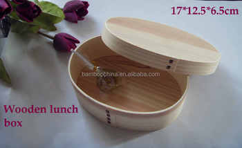 wooden lunch bento box