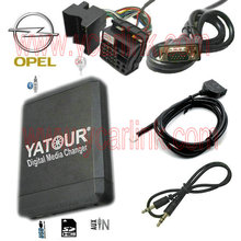 Opel Vauxhall Holden Digital Media Changer (YT-M07)-USB SD iPod AUX interface adapter with Bluetooth extension