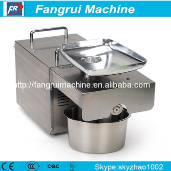latest model mini grape seed oil press machine