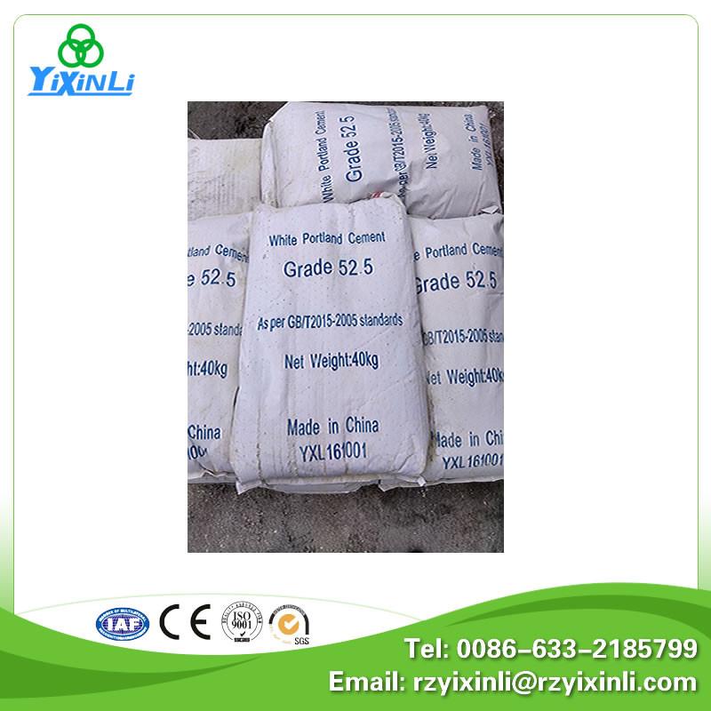 White Portland Cement : Hot sale white portland cement price per bag view
