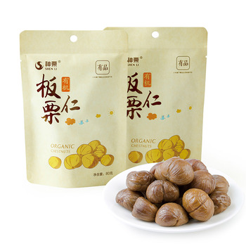 Organic Roasted Chestnuts Healthy and HALAL Snacks