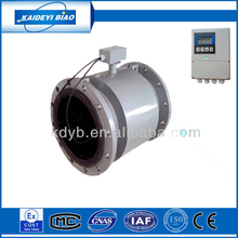 Digital magnetic water flow sensor ISO 9001manufacturer