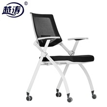 stackable folding movable conference steel frame training chair and wheels