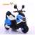 CE certificate Fashion tricycle motorbike toys for 2 year old / mini motorcycle electric / battery motorcycle for child