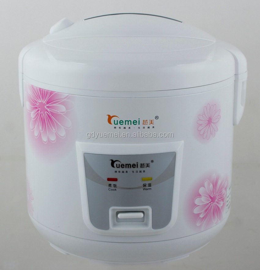 rice cooker jcpenney