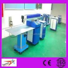 Stainless Steel Fiber Laser welding Machine Price