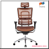 Swivel adjustable sleeping Chair mesh ergonomic office chair 802