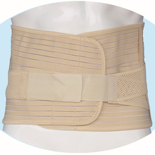 Adjustable Breathable trimmer back lumbar support belt