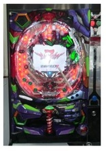 JAPAN Pachinko machine BISTY EVANGERION 7 Best Game!!Key free!!! EXW price / Oringal Machine