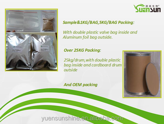 Factory supply pomegranate juice concentrate