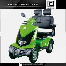 BRI-S05 2 seat cheapest folding electric mobility scooter in dubai