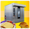 2014 stainless steel gas driven rotary oven /bakery oven/bakery equipment oven baking tray