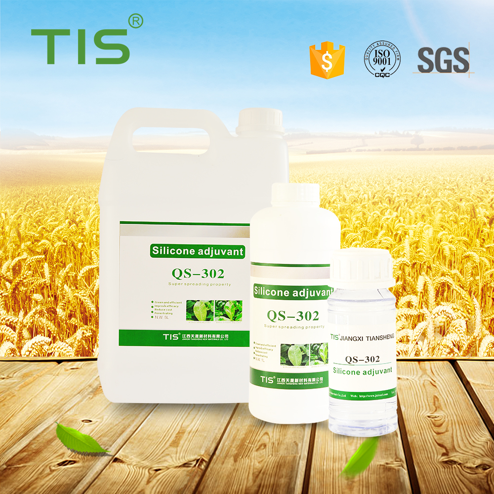 Factory Direct Sale Agricultural Wetting <strong>Agent</strong> speader sticker adjuvant Sample CAS 67674-67-3