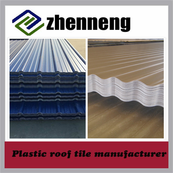 Top Quality Plastic balcony cover sheet upvc roof sheet China Factory