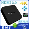 ddr3 1gb flash 8gb HEVC h.265 fta hd receiver android quad core tv box 4k