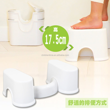 "2016 new Arrival Toilet Foot stool detachable height 7"" or 9"" eco-friendly plastic foot stool toliet stool"