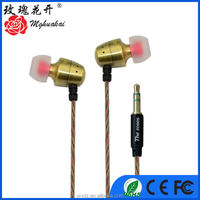 3.5mm Cable Antique Copper Stereo Wired Earphone with Changable Sound for iPod or IPhone