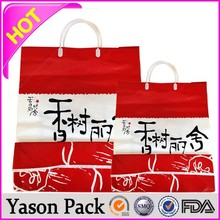 Yason hookah blast bag in stock tea bag sachet 25kg industrial packaging bag