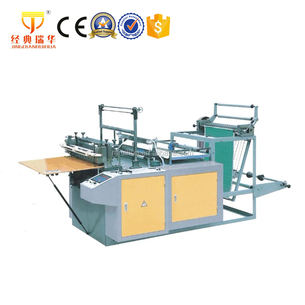 Plastic Polythene Bag Making Machine, Heat-Sealing&Cold-Cutting Bag-Making Machine, Plastic Food Bag Making Machine