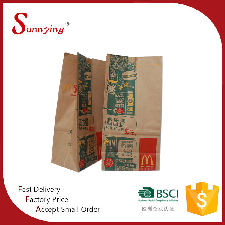 Free Sample FSC Take Away Fast Food Slogan Paper Bag With Log Print For Charocal