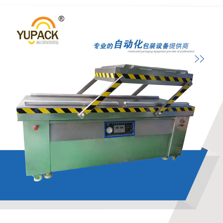 Hign speed plastic bag vacuum forming machine,vacuum sealer with CE
