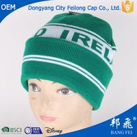 custom beanie plain winter knitted hat cheap classical hat