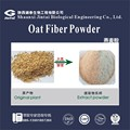 high quality natural oat fiber powder