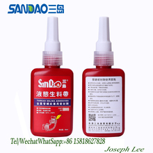 SD009 High temperature resistant water-proof Anaerobic Flange Sealant