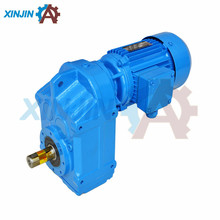 parallel shaft mounted drive helical gear motors