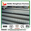 HIgh Quality Best Price Steel Rebar, Rebar Tying Gun