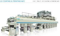 U.V COATING MACHINE