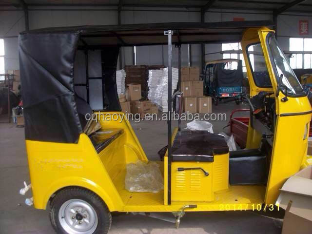 Tuk Tuk Cheap India Bajaj Three Wheel Motorcycle