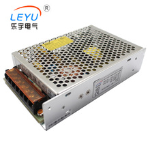New model NES-100-12 CE RoHS approved 100W 12V switching Power Supply