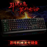 2017 New Wired RGB LED Backlit Usb Multimedia Ergonomic illuminated Mechanical Gaming Keyboard