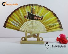 Customized fabric hand fan for gift