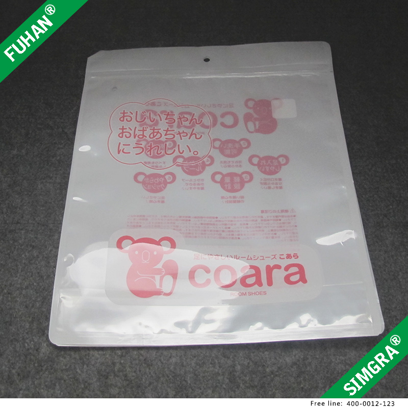 Direct Manufacturers Wholesale Plastic Ziplock Bags