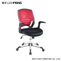 ISO9001 Adjustable armrest mesh office chair with metal wheels