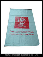 Plain virgin poly fabric cement laminated pp woven bag for rice