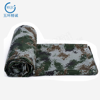 2017 china hot sale Camouflage Oxford cloth with competitve price