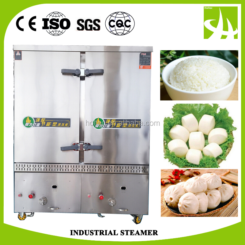 Industrial gas rice steamer/commercial food steamer