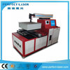 With CE metal cutter Automatic Cutting Machine For Metal Pipe and Tube